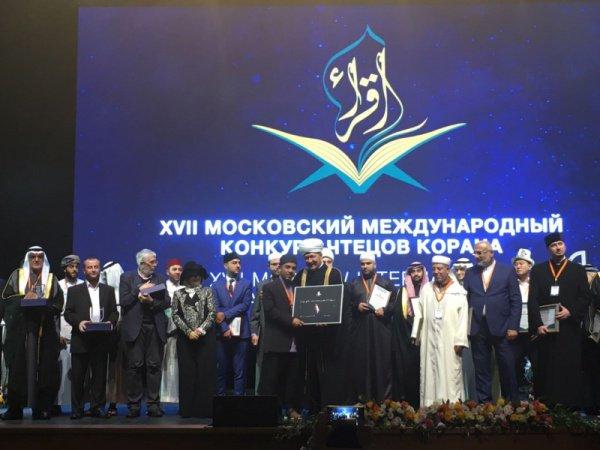 В Москве выбрали лучшего чтеца Куръана