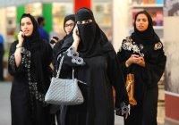 Саудовские женщины требуют независимости