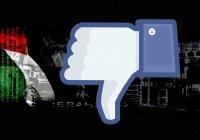 Палестина под цензурой: за что Facebook и Google ополчились на Палестинское государство?