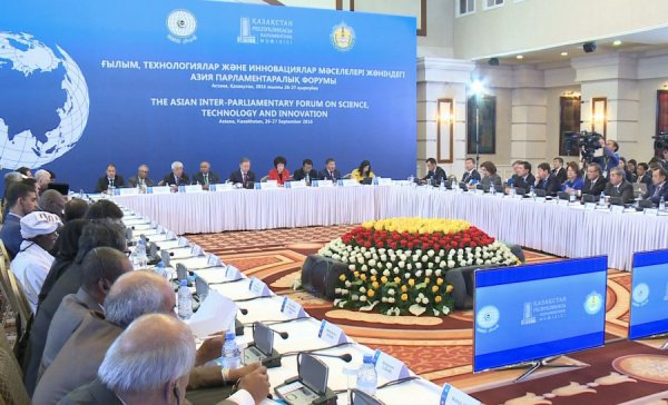 ВАстане проходит Азиатский межпарламентский форум повопросам науки, технологий иинноваций