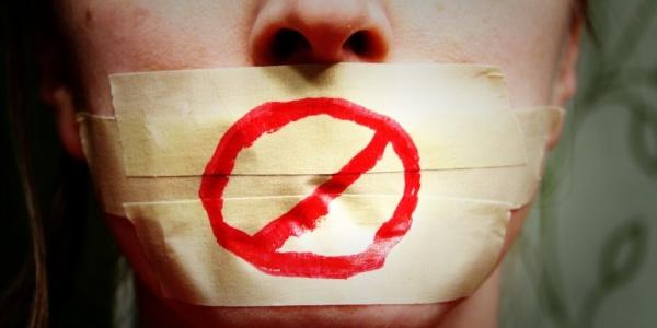 Как ислам наказывает за клевету?