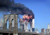 Родные жертв терактов 9/11 начали подавать в суд на Саудовскую Аравию
