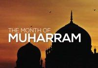 Мусульмане встречают новый год по Хиджре