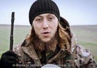 В Боснию и Герцеговину из Сирии вернулись не менее сотни боевиков