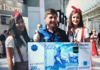 Рамзан Кадыров поддержал Казань на новых купюрах