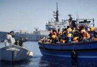 6 тысяч мигрантов спасены за день в Средиземном море
