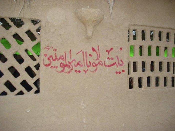 Редкие фото: так выглядела комната Фатимы, самой любимой дочери Пророка