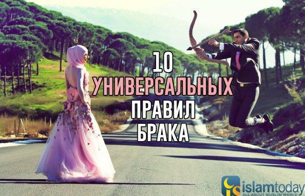 Не слушайте советов одиноких людей: 10 универсальных правил брака