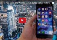 Что случится, если сбросить новый Iphone 7 с башни Бурдж Калифа?