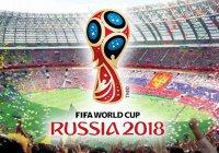 Организаторы ЧМ-2018 по футболу в Казани объявили войну расизму