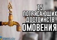 Простое поклонение, которое спасет вас от жажды в Судный день