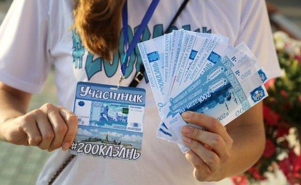Заканчивается голосование засимволы Российской Федерации для изображения нановых банкнотах