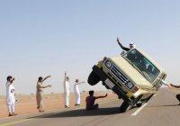 Саудовская Аравия пополнит бюджет за счет нарушителей ПДД