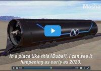 В Дубае собираются создать систему сверхзвуковых поездов