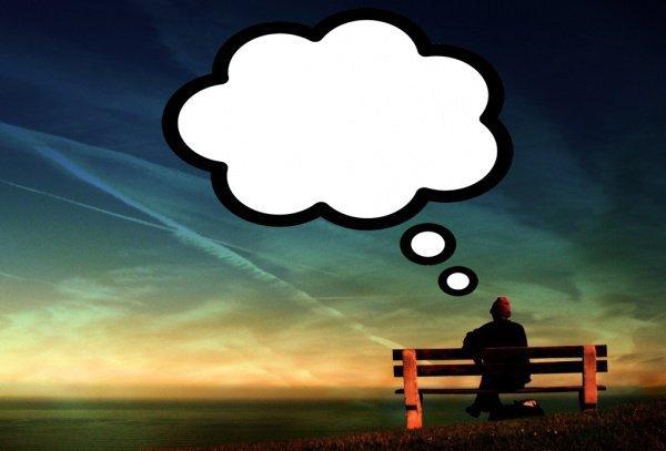 Самоисполняющееся пророчество, или будьте осторожны с ожиданиями