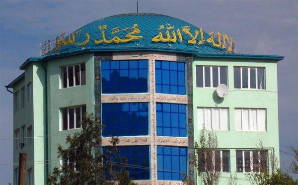 Бесплатная исламская клиника.