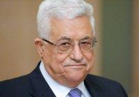 Махмуд Аббас выписан из больницы
