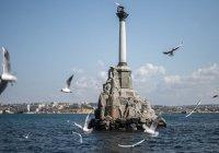 Символами новых купюр стали Севастополь и Дальний Восток