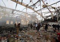 Число жертв атаки на траурную процессию в Йемене перевалило за 200