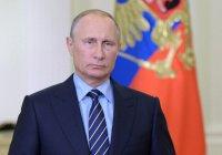 Сегодня Путин выступит на сессии Мирового энергетического конгресса
