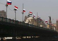 Россия может разместить ВКС в Египте