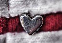 Главное свойство сердец