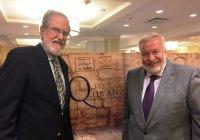 Ученые доказали сходство Корана и Библии