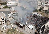 Саудовская Аравия признала, что нанесла удар по Сане