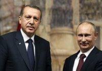 Россия и Турция подписали соглашение по «Турецкому потоку»