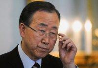 Генсек ООН призвал отменить смертную казнь для террористов