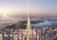 В ОАЭ началось строительство самого высокого здания в мире (Фото)