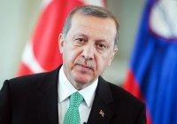 Эрдоган: ислам – жертва политики двойных стандартов