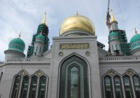 Выставка арабских и тюркских рукописей откроется в Соборной мечети Москвы