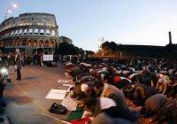 В Италии имамов наделят правовой неприкосновенностью