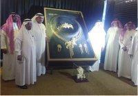 33 килограмма золота: саудовские ювелиры вошли в книгу рекордов Гиннесса