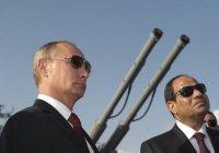 Россия и Египет проведут совместные военные учения