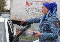 Мусульманка-полицейский из Ингушетии всполошила социальные сети
