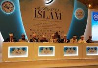 Муфтий РТ представил Россию на закрытии Евразийского исламского совета