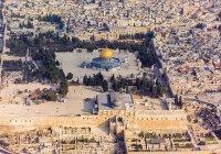 ООН признала Храмовую гору мусульманской святыней