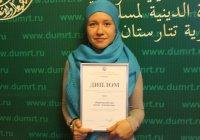 Портал Islam-Today.ru победил в конкурсе на лучшую журналистскую работу по антиэкстремисткой проблематике