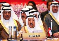 Кувейт остался без правительства и парламента
