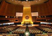 ООН превращается в сторонницу зла