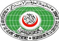 Узбекистан станет председателем ОИС в 2017 году