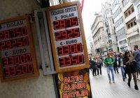 Турецкая валюта бьет рекорды падения