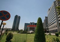 Международный исламский научный центр появится в Самарканде
