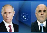 Владимир Путин пожелал иракской армии удачи в освобождении Мосула