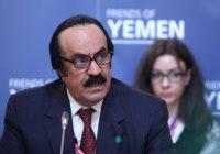В Саудовской Аравии казнен принц