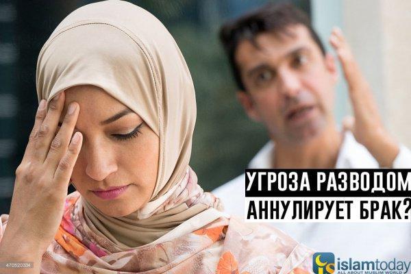 безмолвие Жена угрожает разводом этот
