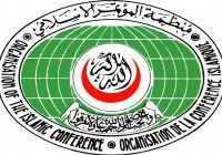 ОИС признала организацию Гюлена террористической