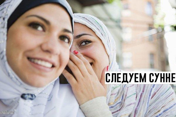 11 правил лучшего способа общения по Сунне
